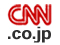 CNN.co.jp