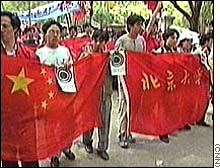 the bombing of the chinese embassy in yugoslavia by nato On may 7, 1999, during the nato bombing of yugoslavia (operation allied force), five us joint direct attack munition guided bombs hit the people's republic of china embassy in the belgrade district of new belgrade, killing three chinese reporters and outraging the chinese public according to the us government, the intention had been to bomb.