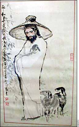 A Chinese artist's rendering of Jesus as the Good Shepherd
