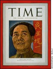 mao zedongs death sparked the chinese economic reform movement The chinese economic reform refers to the program of economic reforms termed socialism with chinese characteristics in the people's republic of china (prc) that was started in december 1978 by reformists within the communist party of china, led by deng xiaoping china had been one of the world's largest and most.