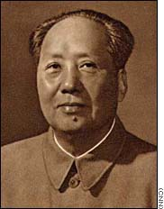 the political career of the chinese revolutionary leader mao zedong Also known as madame mao, was a chinese communist revolutionary,  on jiang qing's early career  mao zedong at all times jiang qing.