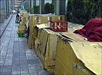 cardboard_alley