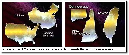 comparison of china taiwan usa education The differences between chinese education and and compare both matters in china and of higher education between china and us has carried.
