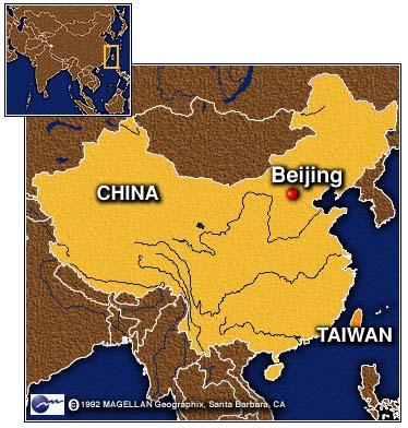 Cnn taiwan human rights top us china talks nov 20 1996 taiwan china map gumiabroncs Image collections