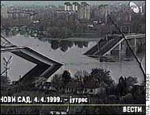 CNN-foto van Servische TV: gebombardeerde Kamenicki-brug, de tweede over de Donau in Novi Sad