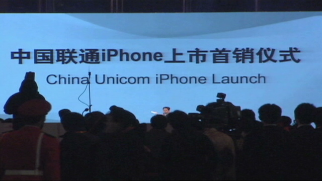 Does China really want the iPhone? - CNN com