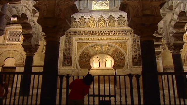 alcove muslim The qibla (arabic: قِـبْـلَـة  , direction, also transliterated as qiblah, qibleh, kiblah, kıble or kibla), is the direction that should be faced when a muslim prays during ṣalāṫ.