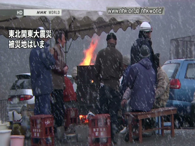 Japan's death toll climbs to nearly 7,000 Dnt.nhk.cold.shelters.japan.nhk.640x480
