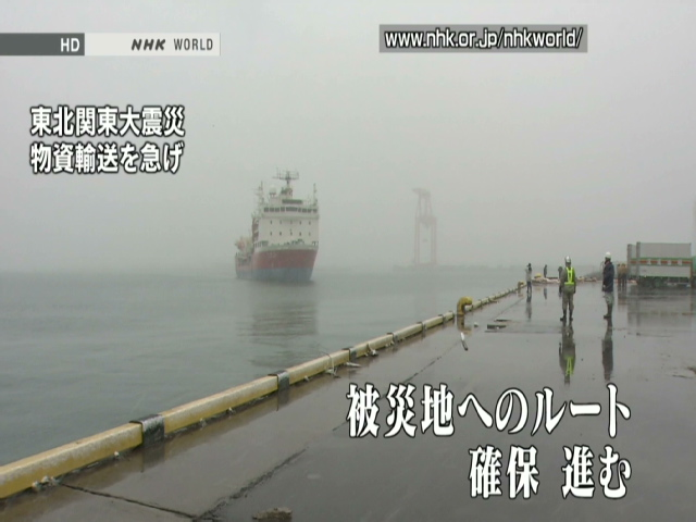 Japan's death toll climbs to nearly 7,000 Dnt.nhk.food.transport.japan.nhk.640x480