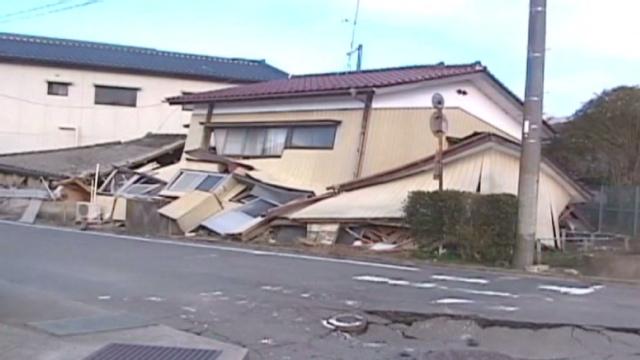 Terremoto de 6,9 grados sacude Japón