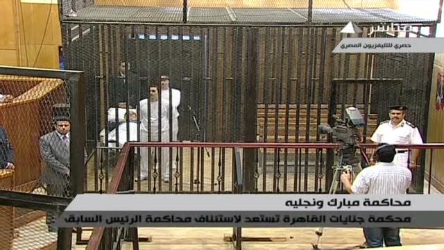 jamjoon.lkl.mubarak.trial.cnn.640x360.jpg