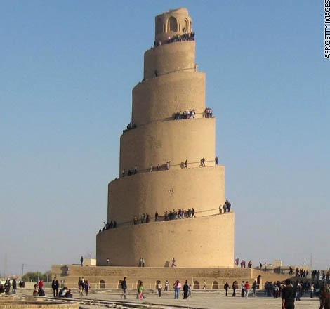 samara - UNESCO heritage sites across the globe - Lifestyle, Culture and Arts